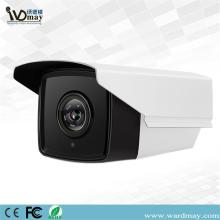 H.265 4X 5.0MP IR Bullet CCTV IP Camera