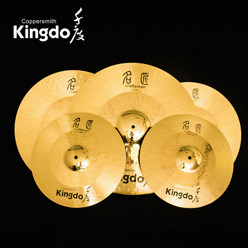 Percussion Instruments Chinese Cymbals