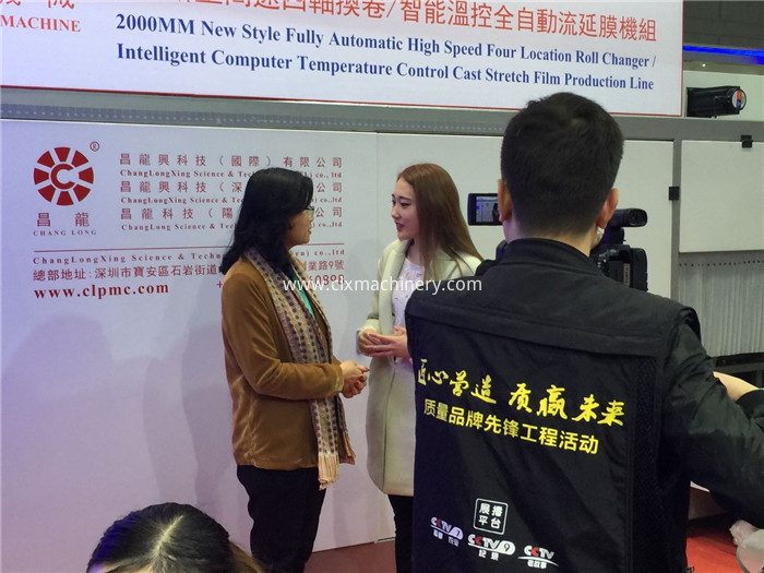 Interview Of Cctv Stretch Film Equipment Industry
