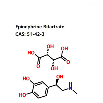 USP35 Standard 99% Adrenaline Brtartrate Powder/Epinephrine Bitartrate/CAS 51-42-3