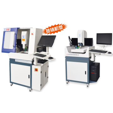 High Precision CNC Electronic Board Engraver Machine