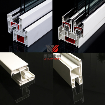 Double Glazing UPVC Profiles