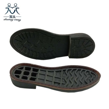 TPR  Outsole for Kids
