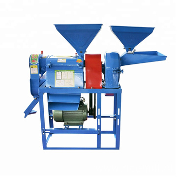 Small Model Home Milling Machine Rice Mill