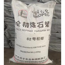 fully refined semi refined organic paraffin wax