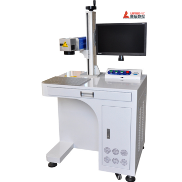 Desktop Metal Parts ID Code Laser Marking Machine