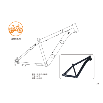 26inch alloy mountain bicycle bike frame