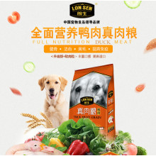 natural chicken taste dry dog food
