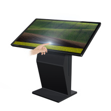 43 inch touch screen kiosk
