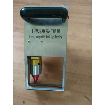 Factory Portable Electric Marking Machine