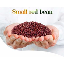 red beans Packaging for sale