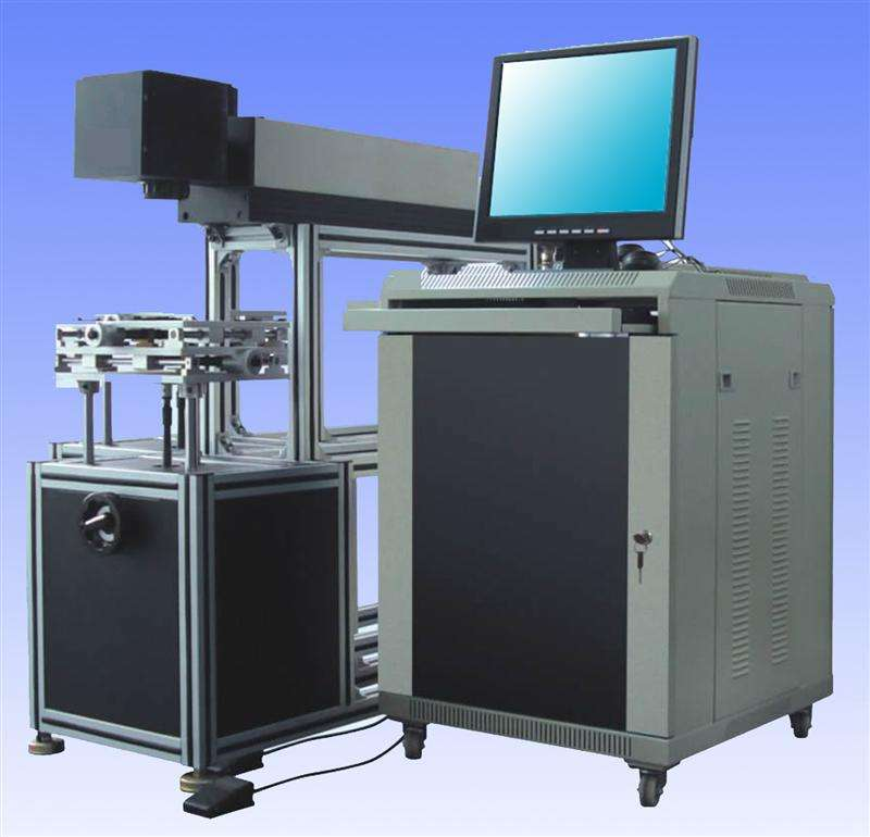 Violet Laser Marking Machine