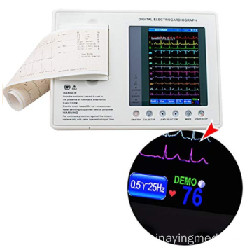 Hospital digital ECG Machine price