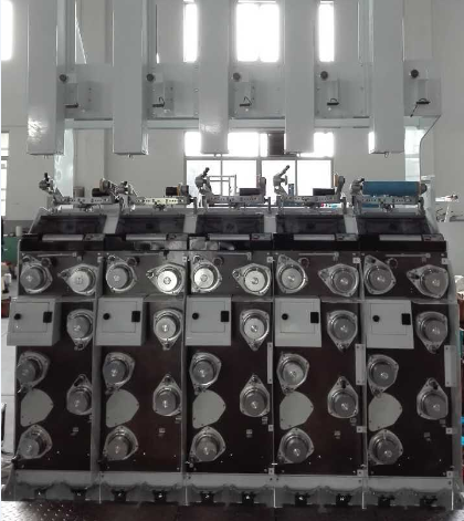 High Efficiency Air Texturing Machine