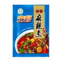 Supply for Fish Hot Pot Seasoning Spicy Flavor Fish Seasoning export to Dominican Republic Supplier