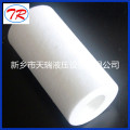 Polypropylene Water Filter Element