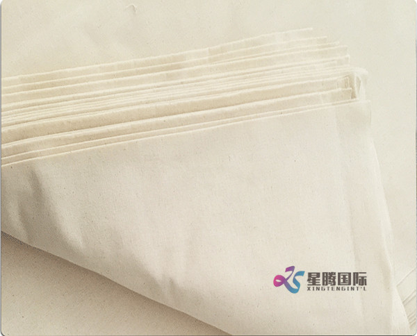 High Quality Cotton Grey Fabric