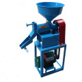 Small Paddy Husking Machine