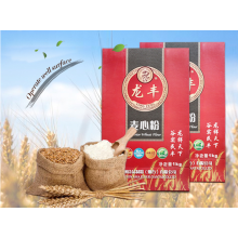 Wheat Flour Powder Packaging Bag
