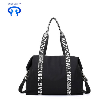 Portable nylon oblique strapless leisure travel bag