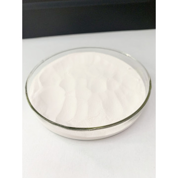 Amprolium Hydrochloride with low price Cas:137-88-2