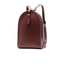 Vintage classical style leather casual arched backbag