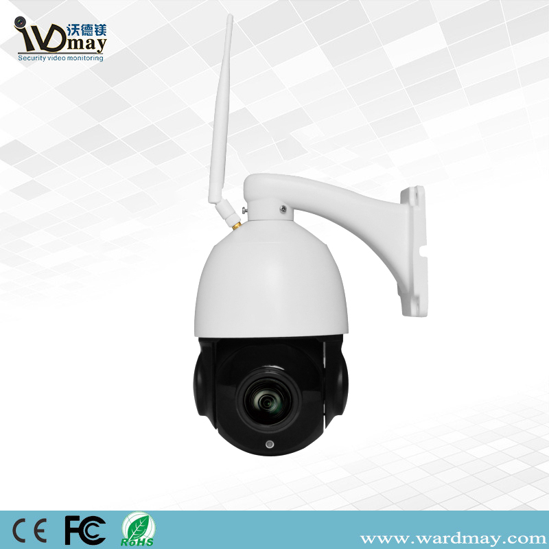 Wifi Speed Dome Camera