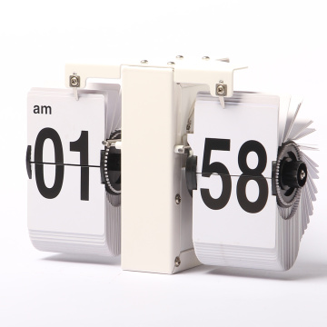 White Mini Flip Clock