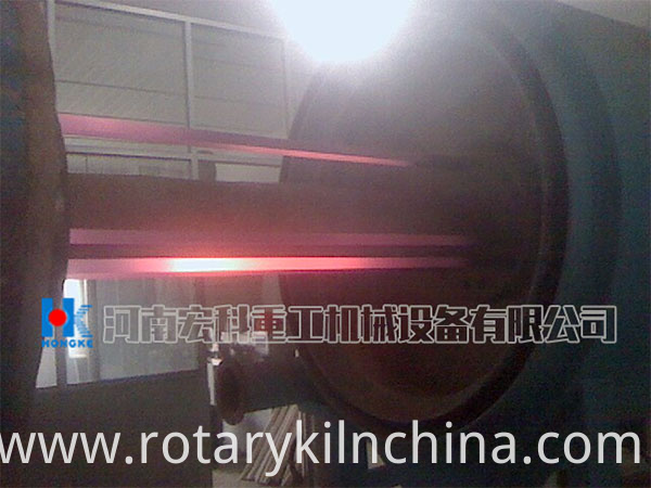 Electric rotary kiln