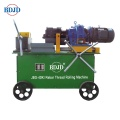 Threaded screw rebar thread rolling machine