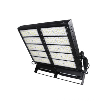 Waterproof IP65 High ikon high quality LED FLOOD haske a filin wasa