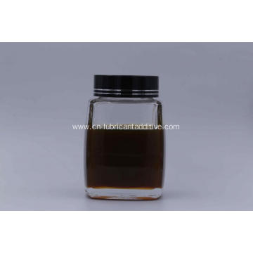 Emulsified Cutting Oil Metal Working Fluid Additive Package