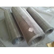 Stainless steel net factory is introduced