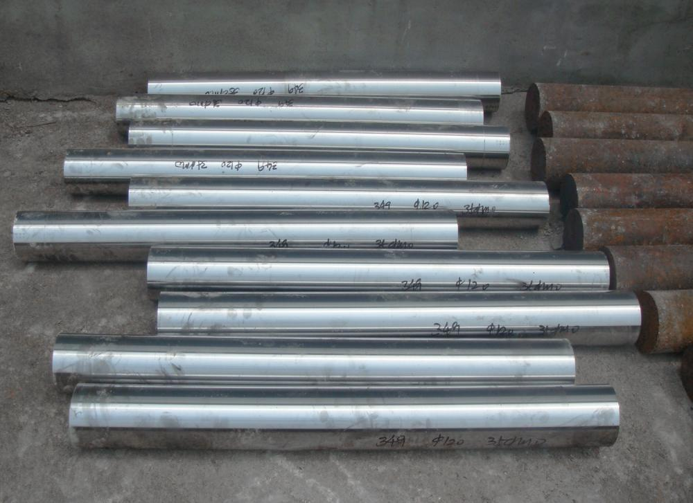 optical axis forging