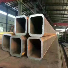 110x110mm Seamless Square Tube