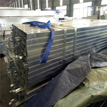 Hot dipped Galvanized Steel Pipe Square Tube
