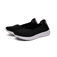 New Fashion Design for for Ladies Flat Shoes Modern Lightweight Memory Foam Woven Pumps supply to Indonesia Manufacturer