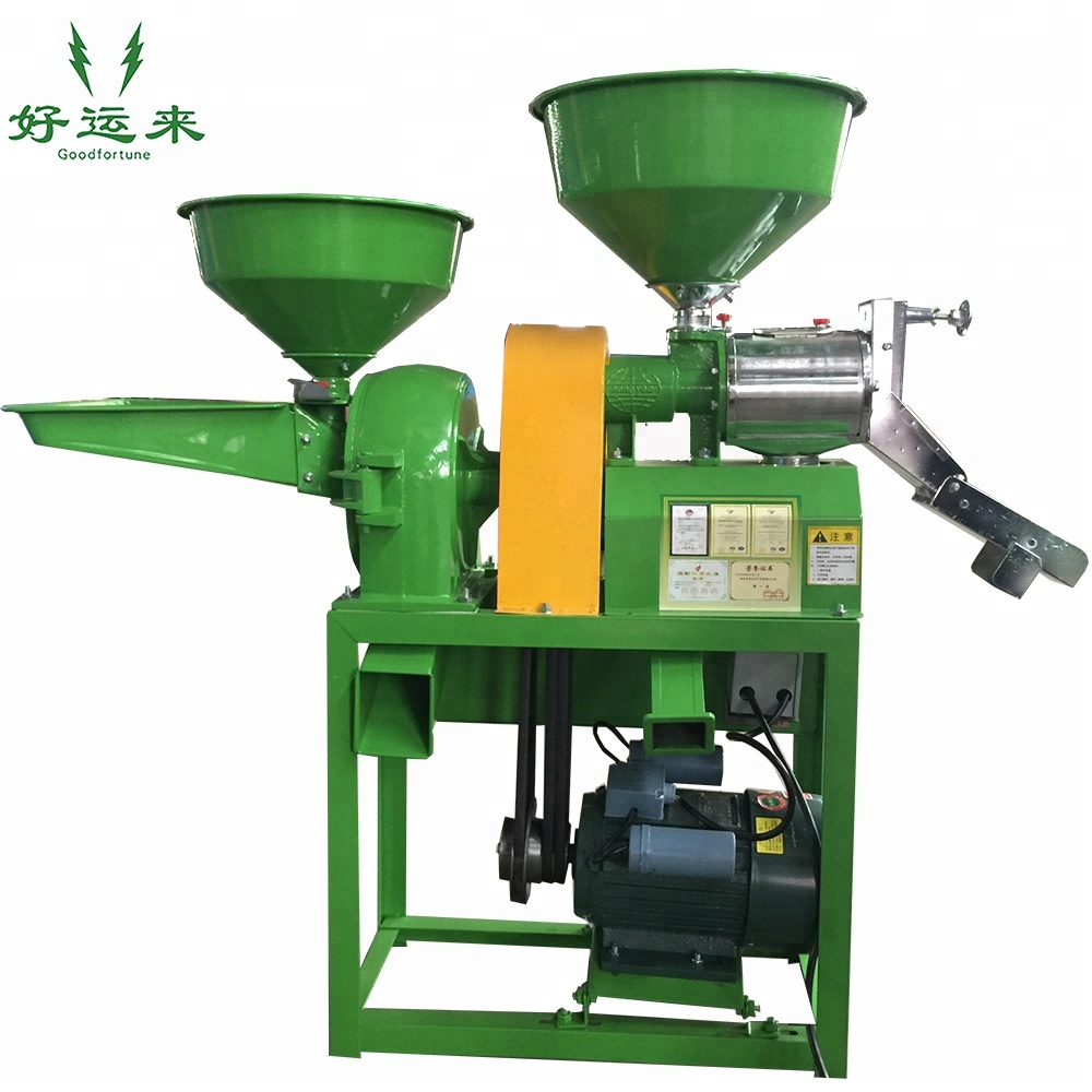 220V Rice Mill Rice Husk Powder Machine