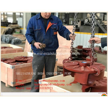 Horizontal Foam Pump Impellers
