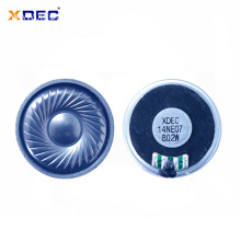 Weather resistance IP45 40mm mylar cone speaker for ourdoor device