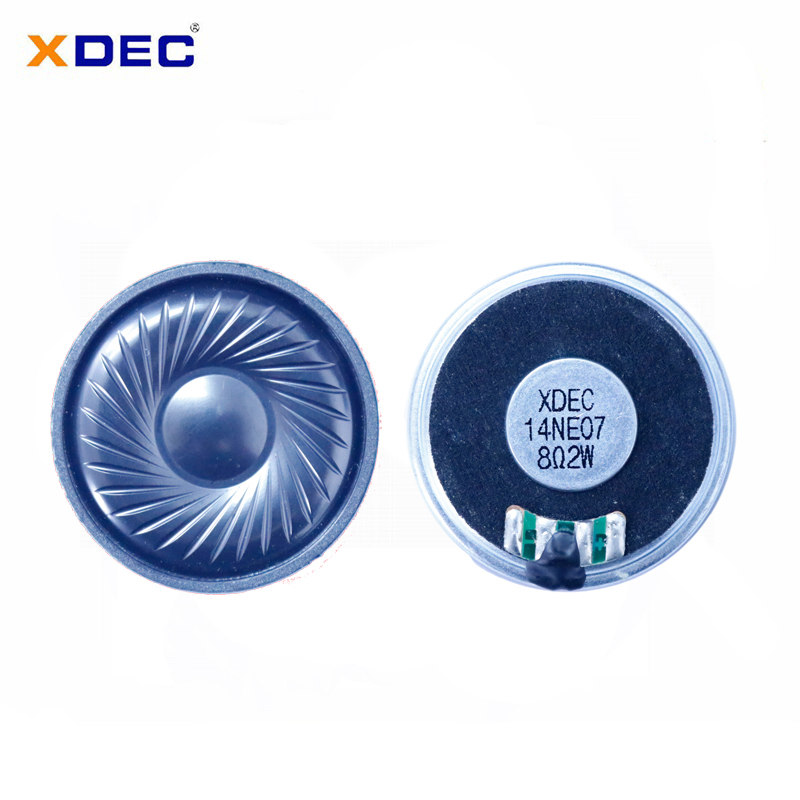 Door answer intercom speaker 40mm 45 ohm speaker