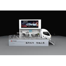 Leading for Mobile Stage Truck Product Advertising Vehicle With LED Screen export to Turkmenistan Suppliers