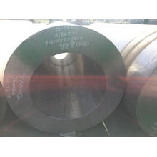 Large size forged pipe stock