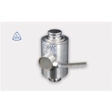 Digital Type Explosion Proof Load Cell