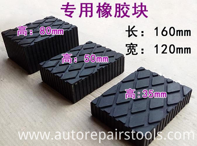 rubber block A size