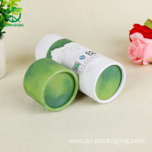 Custom card foldable packaging cosmetic box