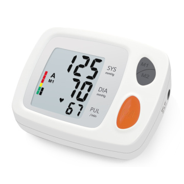 ORT 575  voice arm blood pressure monitor