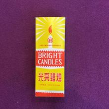 20 Years Factory for Yellow Box Candle Wholesale Cheap Church Wax White Stick Candles export to Faroe Islands Importers