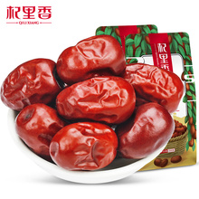 China for Health Food Hotan Jujube XinJiang Hotan JuJube 500g export to Czech Republic Supplier