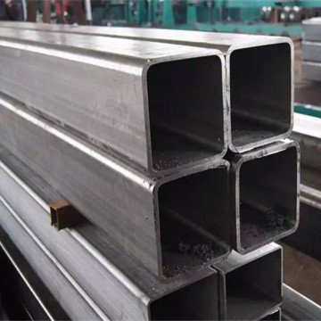 Mild Steel Square Tube Manufacturers